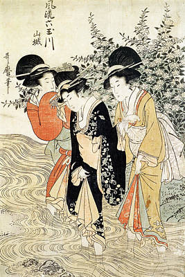 Three Girls Paddling In A River Art Print by Kitagawa Utamaro