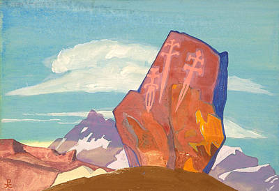 Traquil Painting - Three Glaives, Sketch by Nicholas Roerich