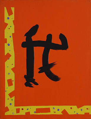 Painting - Tiananmen One by Bill Bailey
