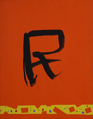 Painting - Tiananmen Three by Bill Bailey