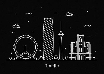 Drawing - Tianjin Skyline Travel Poster by Inspirowl Design