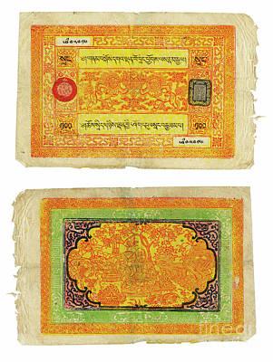 Digital Art - Tibet 100 Srang 1942-1959 by Jean luc Comperat