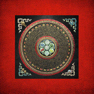 Tibetan Om Mantra Mandala In Gold On Black And Red Print by Serge Averbukh