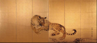 Apan Painting - Tiger And Lion   by Takeuchi Seih