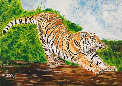 Tiger Stretching Art Print by Valerie Ornstein