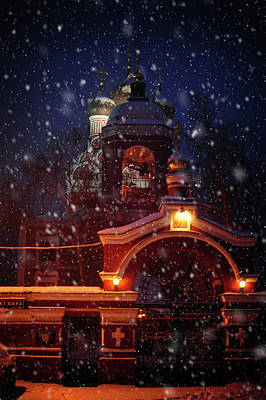 Tikhvin Church Gates. Snowy Days In Moscow Art Print