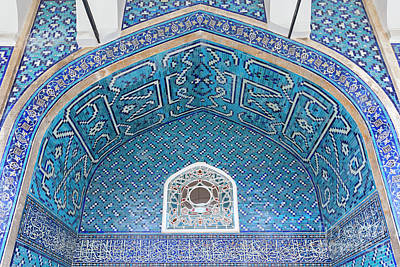 Caligraphy Photograph - Tiled Pavilion At The Istanbul Archeology Museum by Roberto Morgenthaler