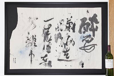 Title Withheld By Artist 003 Art Print by Tom Lee