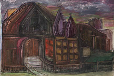 Onion Domes Painting - In A Nut Shell by Sarah Kate Harrison