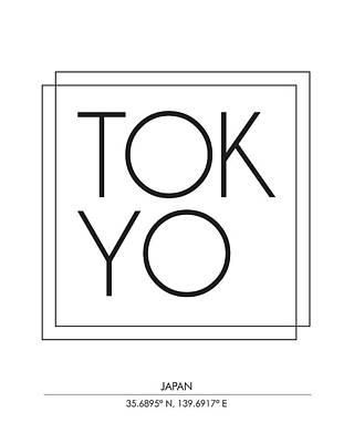 Tokyo City Print With Coordinates Art Print