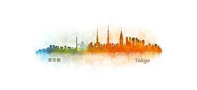 Tokyo Skyline Painting - Tokyo  City Skyline Hq V3 by HQ Photo