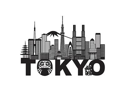 Photograph - Tokyo City Skyline Text Black And White Illustration by Jit Lim