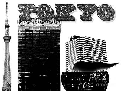 Mixed Media - Tokyo Inked by Pharris Art