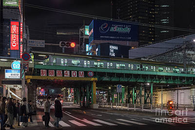 Photograph - Tokyo Metro by Perry Rodriguez