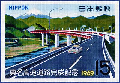 Terminate Painting - Tokyo-nagoya Expressway by Lanjee Chee
