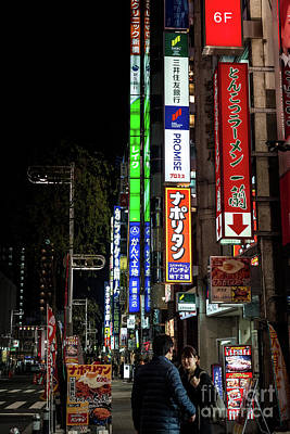Photograph - Tokyo Neon, Japan by Perry Rodriguez