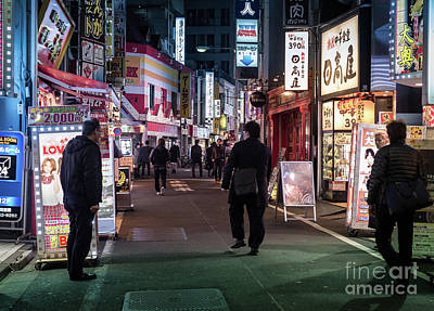 Photograph - Tokyo Side Streets, Japan 2 by Perry Rodriguez