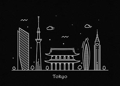 Drawing - Tokyo Skyline Travel Poster by Inspirowl Design