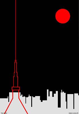 Tokyo Tower Art Print by Asbjorn Lonvig