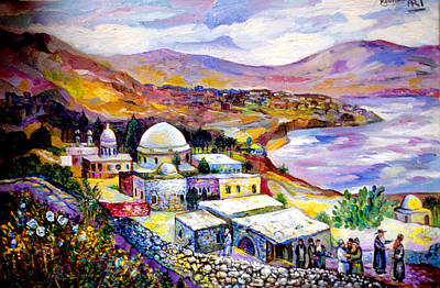 Roussimoff Wall Art - Painting - Tomb Of Rabbi Meier Baal Haness by Ari Roussimoff