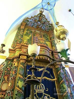 Torah Ark In Safed Tzfat  Original by Allen Meyer