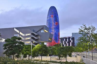 Torre Agbar Barcelona  Art Print