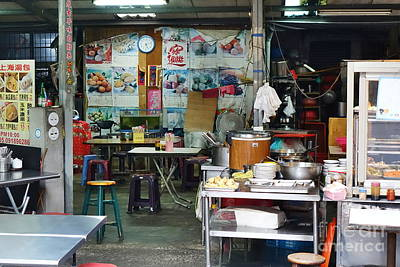 Photograph - Traditional Roadside Restaurant by Yali Shi