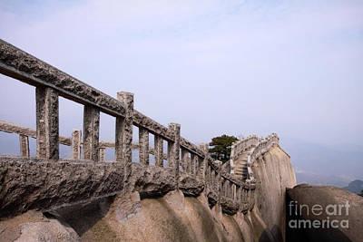 Anhui Photograph - Trail On Mountain Ridge by Charline Xia