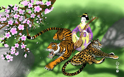 Oriental Tiger Digital Art - Tranquillity by Devaron Jeffery