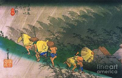 Travellers Surprised By Rain Art Print by Pg Reproductions