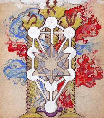 Tree Of Life - Study Of The Pillars Art Print by Ivona Batuta