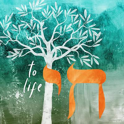 Tree Of Life- Judaic Art By Linda Woods Art Print