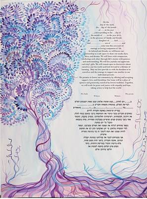 Reform Digital Art - tree of life ketubah-Reformed reconstructionist version by Sandrine Kespi