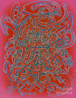 Digital Art - Triangles And Curves In Red by Nancy Kane Chapman