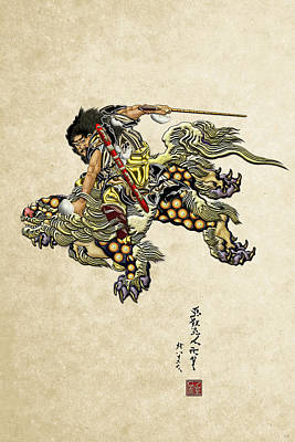 Digital Art - Tribute To Katsushika Hokusai - Shoki Riding Shishi Lion  by Serge Averbukh