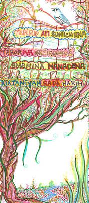 Ashram Wall Art - Drawing - Trinad Api Sunichena by Seva Ashram