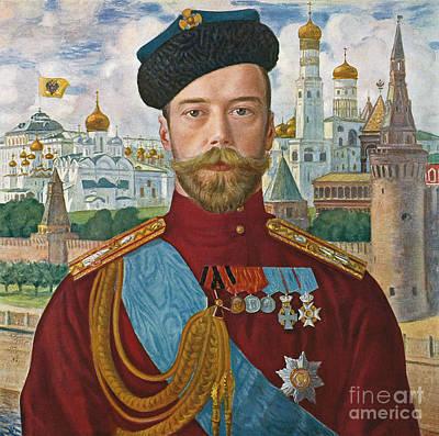 Russia Painting - Tsar Nicholas II by MotionAge Designs