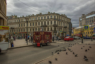 Russian Culture Mixed Media - Tsentralny District In Saint Petersburg by Capt Gerry Hare