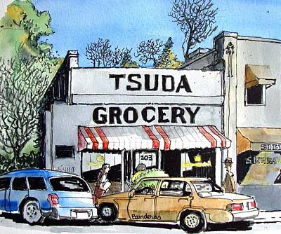 Art Print featuring the painting Tsuda Grocery by Terry Banderas
