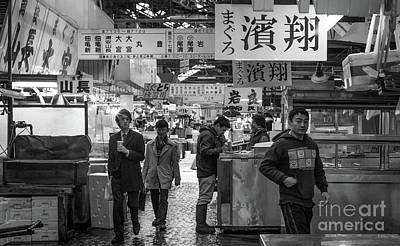 Tsukiji Shijo, Tokyo Fish Market, Japan 2 Art Print