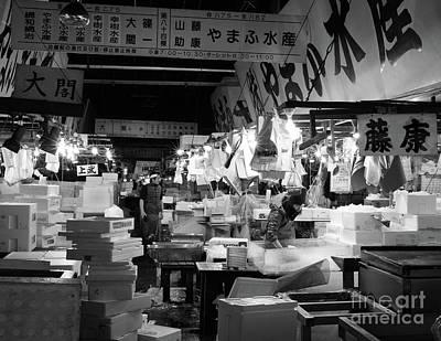 Tsukiji Shijo, Tokyo Fish Market, Japan 3 Art Print