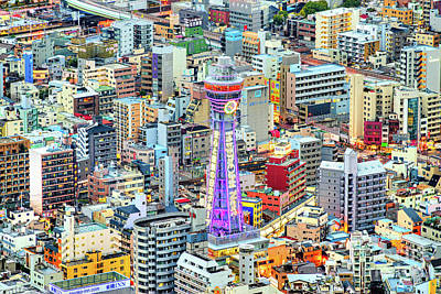 Photograph -  Tsutenkaku Tower In Shinsekai District - Osaka - Japan by Luciano Mortula