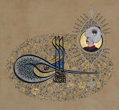 Tughra Painting - Tughra Of Suleiman The Magnificent by Nurhayat Koseoglu Altun