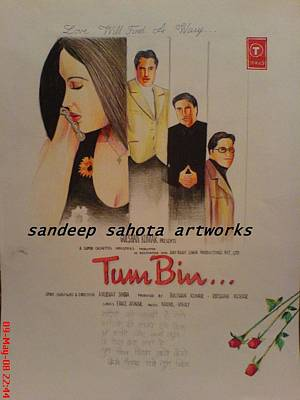 Kama Sutra Painting - Tum Bin by Sandeep Kumar Sahota