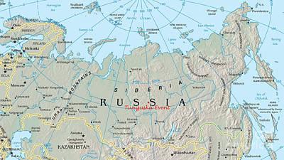 Tunguska Event Location, Siberia, Russia Art Print