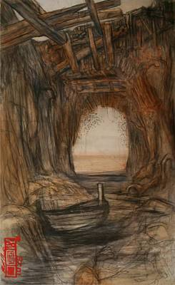 Painting - Tunnel by Ralph Nixon Jr