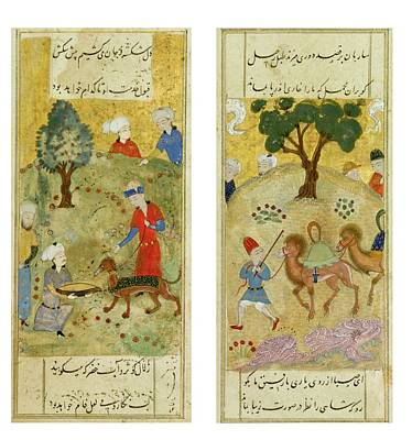 Persia Painting - Two Folios From A Persian Manuscript by Eastern Accent
