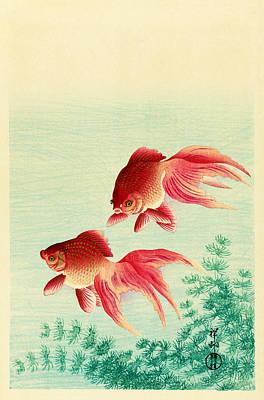 Digital Art - Two Goldfish By Koson by Ruth Moratz