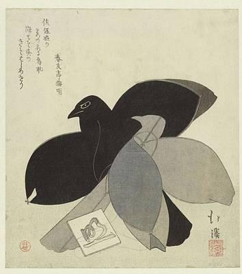 Starlings Painting - Two Kites, Totoya Hokkei, C. 1828 by Totoya Hokkei