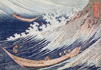 Japanese Wave Painting - Two Small Fishing Boats On The Sea by Hokusai